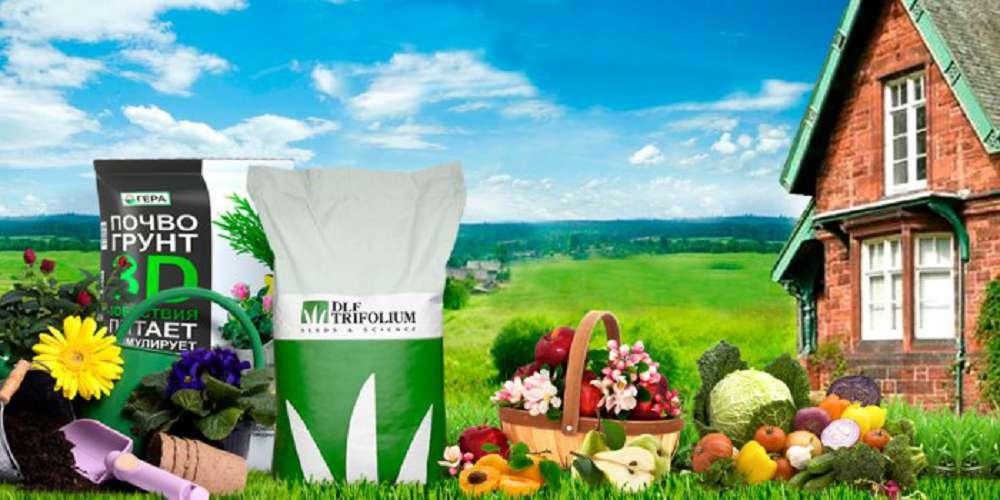 Оби товары для сада и огорода